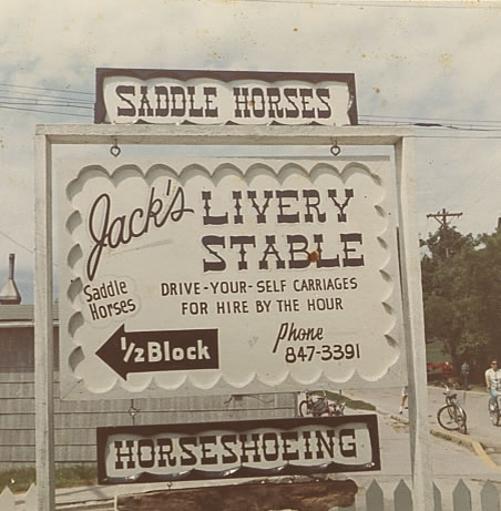 Sign erected in 1995
